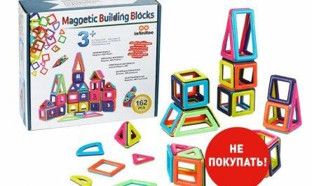 опасные игрушки